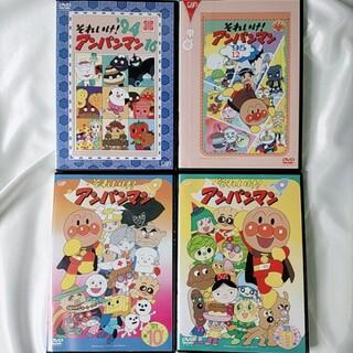 アンパンマン - ☆4本セット☆  アンパンマン  DVD