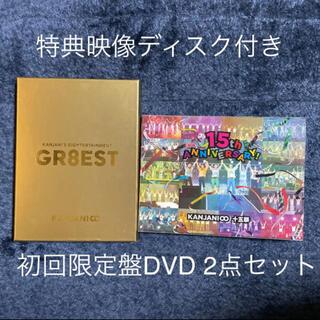 カンジャニエイト(関ジャニ∞)の関ジャニ∞/GR8EST・十五祭 初回限定盤DVD2点セット(ミュージック)