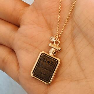 Dior - 残り僅か❗️アンティークNO.5香水瓶ネックレス ユニクロ CHANEL