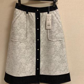 TO BE CHIC - トゥービーシック スカート