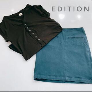 エディション(Edition)の【EDITION】タイトスカート ブルー ターコイズブルー?(ひざ丈スカート)