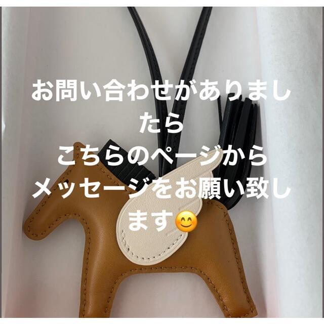 Hermes(エルメス)のお問い合わせページ レディースのバッグ(その他)の商品写真