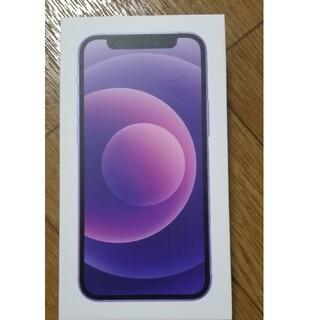 アイフォーン(iPhone)のiPhone 12 mini パープル 64G 新品未使用 SIMロック解除済(スマートフォン本体)