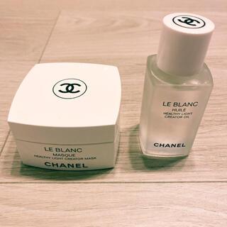 シャネル(CHANEL)のCHANEL LE BLANC フェイシャルオイル&マスク 2点セット(フェイスオイル/バーム)