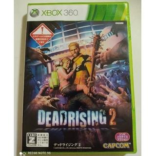 エックスボックス360(Xbox360)の[XBOX360]デッドライジング 2(家庭用ゲームソフト)