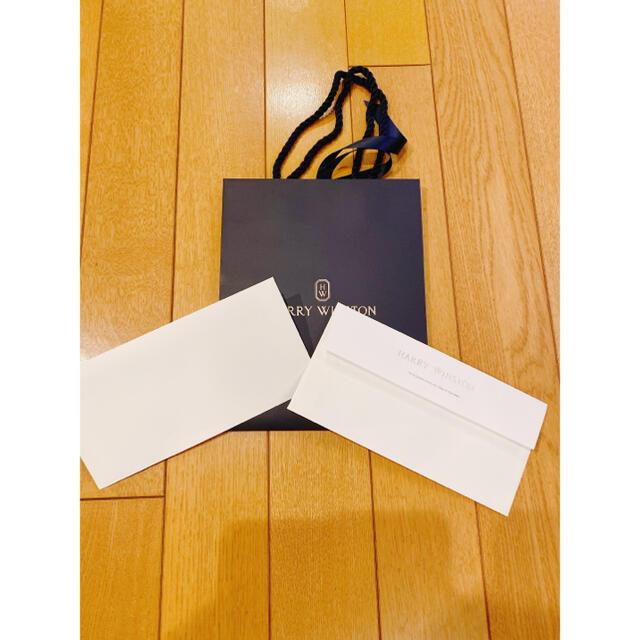 HARRY WINSTON(ハリーウィンストン)のハリーウィンストン ショップ袋 封筒 紙袋 ギフト レディースのバッグ(ショップ袋)の商品写真