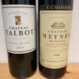 赤ワイン ボルドー2本セット(ワイン)