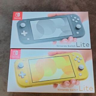 Nintendo Switch - 任天堂 ニンテンドースイッチ スイッチライト グレー イエロー Switch