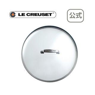 LE CREUSET - TNS ガラスフタ24cm ル・クルーゼ LE CREUSET 鍋フライパン 蓋