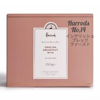 新品 Harrods No,14 イングリッシュブレックファーストティー