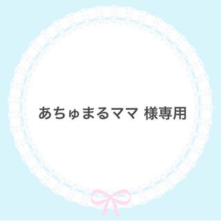 ウールレター♡天使の羽・ハート・お名前(その他)