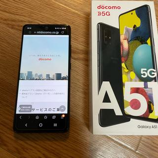 NTTdocomo - 【最終出品!】Galaxy A51 5G ブラック