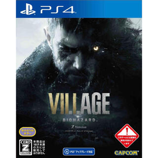 PlayStation4 - PS4 BIOHAZARD VILLAGE Z Version