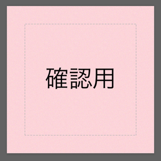 上履き(スクールシューズ/上履き)