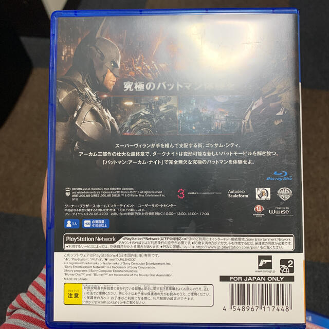 PlayStation4(プレイステーション4)のバットマン:アーカム・ナイト PS4 エンタメ/ホビーのゲームソフト/ゲーム機本体(家庭用ゲームソフト)の商品写真