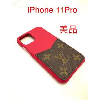 ルイヴィトン(LOUIS VUITTON)のLV LOUIS VUITTON ルイ・ヴィトン iPhone11pro(iPhoneケース)