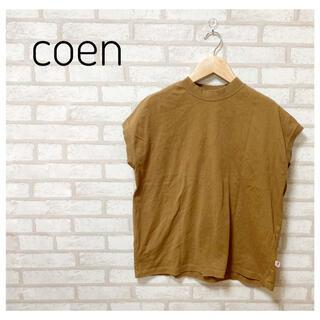 coen - coen レディース ノースリーブニット FREE ブラウン