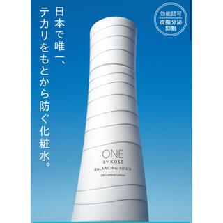 KOSE - ONE BY KOSE バランシング チューナー(120ml)
