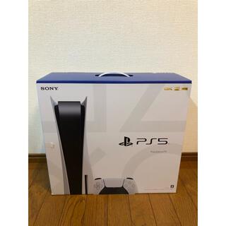 PlayStation - PS5 本体 PlayStation5 プレイステーション5 新品未使用