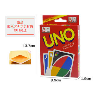 UNOカード 旅行で楽しめる(トランプ/UNO)