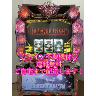 ꙳★*゚パチスロ実機 ブラックラグーンリミットブレイク コイン不要機付꙳★*゚(パチンコ/パチスロ)