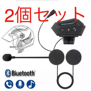 Bluetooth バイクインカム 2個セット‼️バイク用インカム