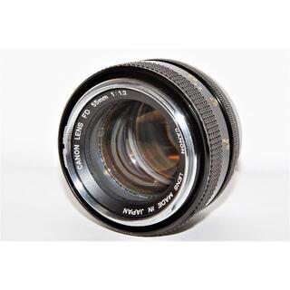 Canon - Canon FD 55mm F1.2 キャノン