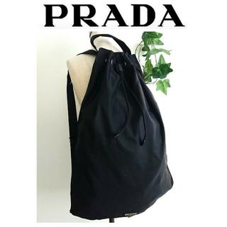 PRADA - 美品 プラダ リュック 特大 ショルダーバッグ ナイロン 黒 レディース メンズ
