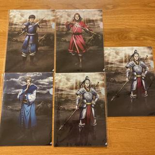 キングダム かっぱ寿司 クリアファイル 4種5枚セット