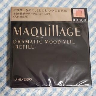 MAQuillAGE - マキアージュ チークカラー