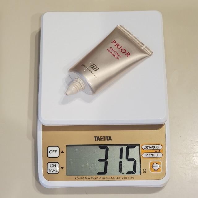 PRIOR(プリオール)のプリオール 美つやBBジェルクリーム ピンクオークル1 コスメ/美容のベースメイク/化粧品(BBクリーム)の商品写真