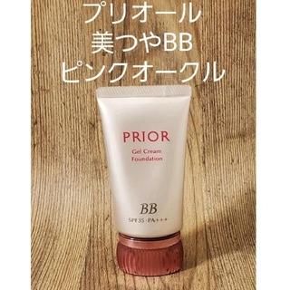 プリオール(PRIOR)のプリオール 美つやBBジェルクリーム ピンクオークル1(BBクリーム)