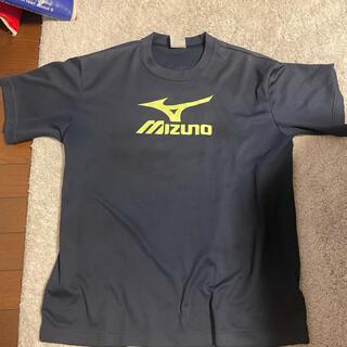 ミズノ(MIZUNO)のMIZUNO ミズノ インターハイ Tシャツ(ウェア)