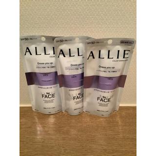 アリィー(ALLIE)のアリィー カラーチューニングUV PU  3個セット(日焼け止め/サンオイル)