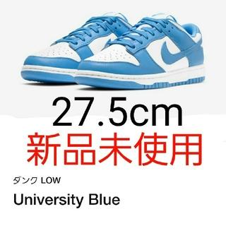 NIKE - ★新品★ NIKE  DUNK LOW University Blue 27.5
