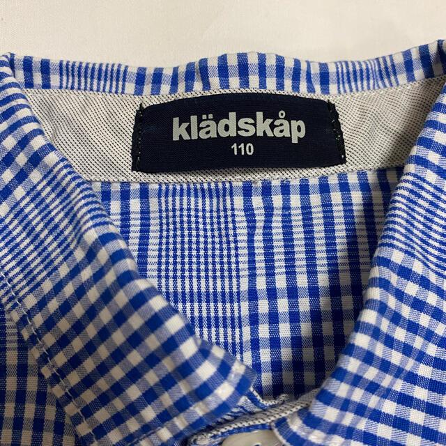kladskap(クレードスコープ)のkladskap クレードスコープ シャツ 110 キッズ/ベビー/マタニティのキッズ服男の子用(90cm~)(Tシャツ/カットソー)の商品写真