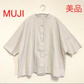 MUJI (無印良品) - 美品 MUJI 無印 オーガニック コットン ブラウス オーバーサイズ M〜L