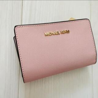 Michael Kors - 二つ折り財布 マイケルコース MICHAEL KORS