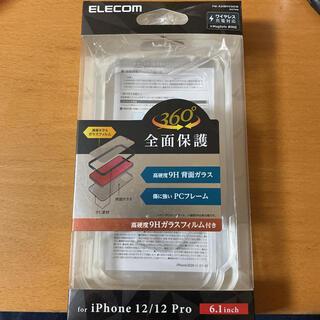 ELECOM - iPhone12/12proケース