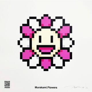 Murakami.Flower #0000(版画)