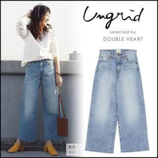 アングリッド(Ungrid)の専用出品 Ungridデニム24インチ(デニム/ジーンズ)
