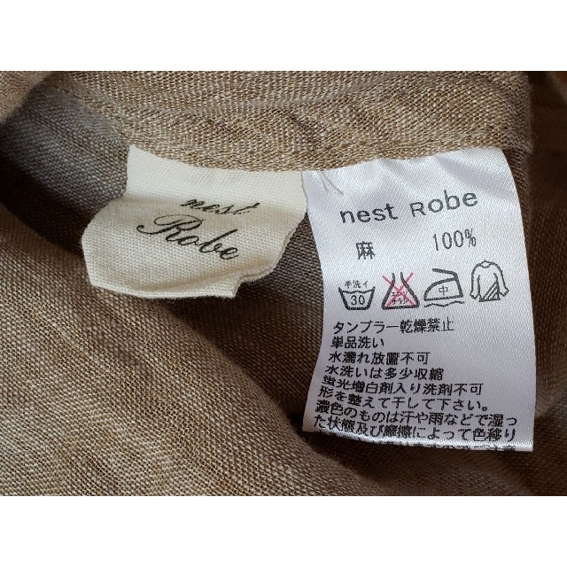 nest Robe(ネストローブ)のnest Robe ネストローブ リネンブラウス レディースのトップス(シャツ/ブラウス(長袖/七分))の商品写真