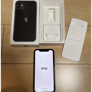 Apple - 【ジャンク】iPhone 11 ブラック 64GB Simフリー