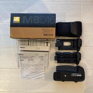 Nikon - 美品 D750用 マルチパワーバッテリーパック MB-D16