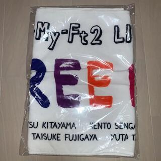 Kis-My-Ft2 - FREE HUGS タオル