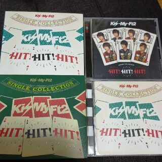 Kis-My-Ft2 - HIT! HIT! HIT!4種類