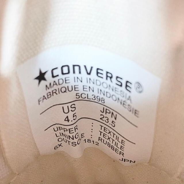 CONVERSE(コンバース)の限定特価‼️新品未使用 大人気CONVERSEスニーカー オールスター23.5 レディースの靴/シューズ(スニーカー)の商品写真
