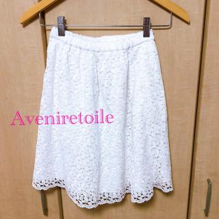 アベニールエトワール(Aveniretoile)のAveniretoile レーススカート 花柄(ひざ丈スカート)