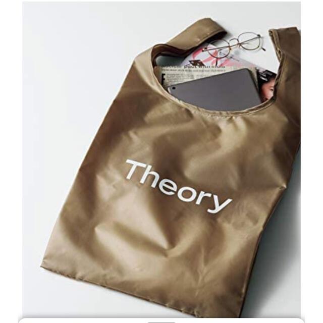 theory(セオリー)の【即購入OK・送料無料】オッジ5月号付録 レディースのバッグ(エコバッグ)の商品写真
