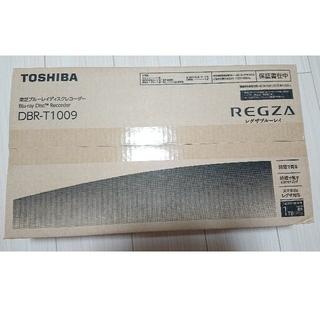 東芝 - 【新品未使用】東芝 REGZA(レグザ) ブルーレイ DBR-T1009